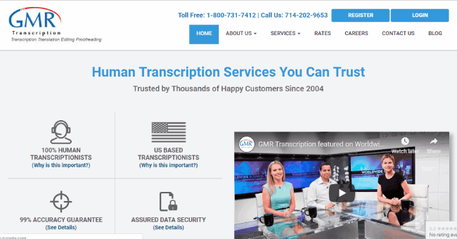 GMR Transcription website